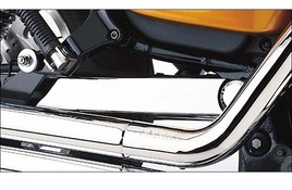 Swing Arm Cover